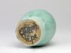 Chris Lanooy, Groen geglazuurd keramiek vaasje, jaren '20 - Chris (C.J.) Lanooy