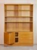 Hundevad Denemarken, Eikenhouten boekenkast, jaren '60 - Hundevad