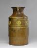 W.C. Brouwer voor Fabriek van Brouwer's Aardewerk, Aardewerken vaas met sgraffito decoratie, 1904 - Willem Coenraad Brouwer