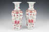 A pair of Chinese porcelain Famille Rose baluster Vases.