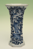 A Delftware five-piece garniture