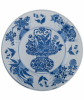 Three Blue and White Kangxi  Dishes