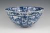 A Chinese porcelain Wanli bowl