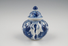A miniature Chinese porcelain teapot.
