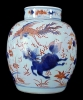 A large Imari porcelain jar with cover