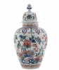 An 18th century Dutch Delft Cashmir Vase with Lid