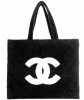 Chanel Black Quilted Terry Cloth Tote - Chanel