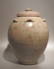 Rare and large Chinese stoneware jar with its cover
