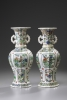 A Pair of Lobed Baluster Vases
