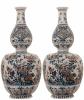 A Pair Dutch Delft Cashmere Double-Gourd-Shaped Vases