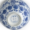 A Fine Chinese blue and white Kangxi lotus bowl