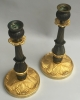 Pair candle sticks