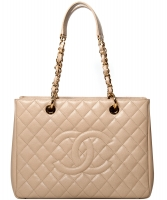 Chanel Beige Leather GST Grand Shopping Tote - Chanel