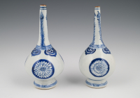 A pair Chinese rosewater sprinklers