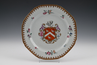 A Chinese porcelain coat of arms dish
