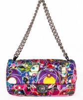 Chanel Multicolor Quilted Satin Kaleidoscope Flap Bag - Chanel