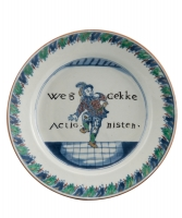 Action Dish in Polychrome Porcelain