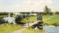 Adrianus Johannes (Arie) Zwart   1903 - 1981