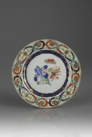 A Polychrome Enamelled Plate