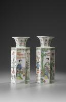 A Pair of Famille Verte Hexagonal Vases
