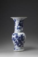 A Large Blue and White Yen-yen Vase