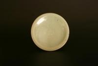 Song dynastie Jun-ware schaaltje, Chinees aardewerk