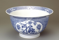 Chinese Kangxi Blue and White Klapmuts bowl, Oriental Porcelain from the Qing dynastie