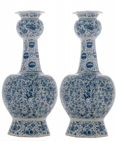 A Pair of Blue - White Double Gourded Vases in Dutch Delft Earthenware