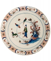 A Very Large Polychrome Chinoiserie Charger in Dutch Delftware