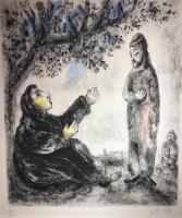 Débora la Prophétesse