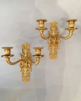Pair wall lights