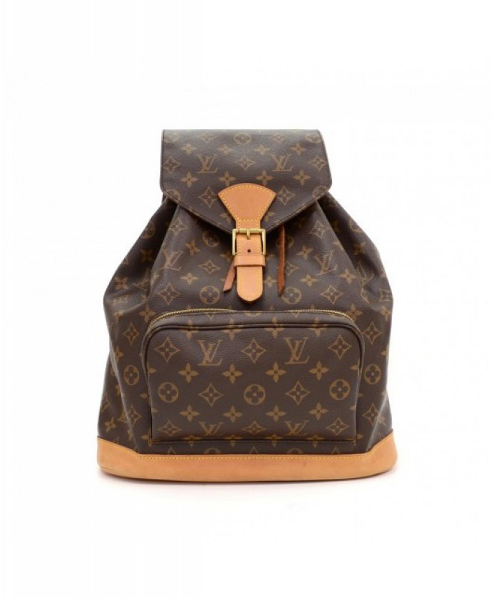 713b02ecbd48 Louis Vuitton  Montsouris  GM Monogram Canvas Backpack