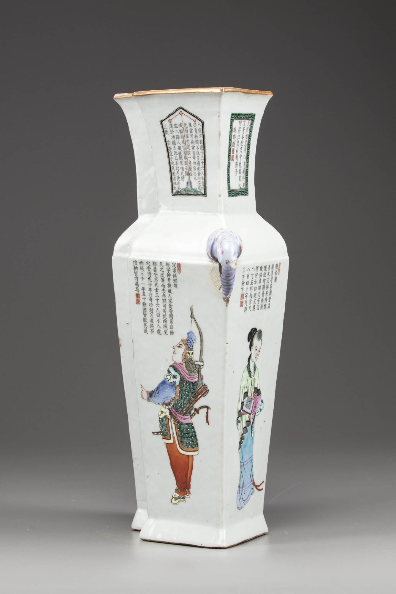 A Chinese Famille Rose Wu Shuang Pu Double Lozenge Vase
