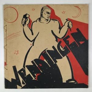 Wendingen, Sculptures from Hildo Krop, cover design Hildo Krop, 1931, edition 5-6 - Hildo (H.L.) Krop