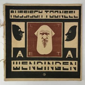 Wendingen, Russian theatre, cover design S. Jessurun de Mesquita, 1929, edition 10 - Samuel Jessurun de Mesquita