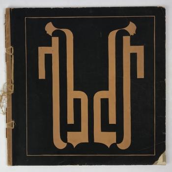 Wendingen, Marionetten, omslagontwerp C.A. Lion Cachet, 1921, nummer 7-8 - Carel Adolph (C.A.) Lion Cachet