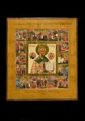 Saint Nicholas with Vita