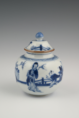 A small Chinese porcelain vase with cover
