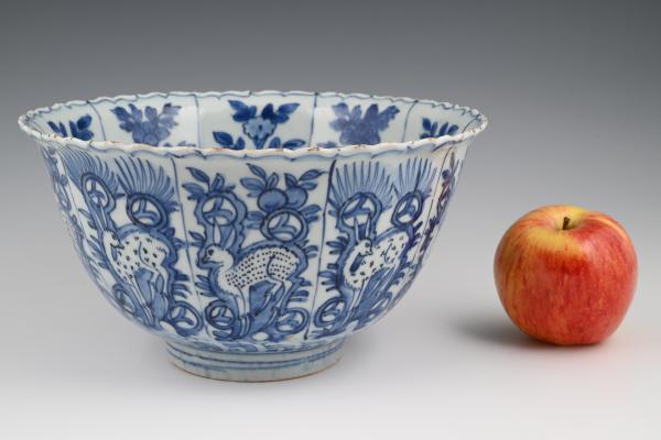 A rare Chinese porcelain  bowl