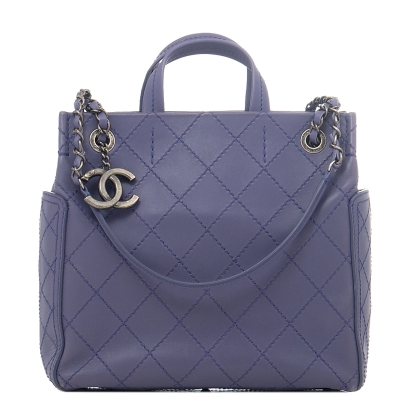 Chanel Purple Quilted Leather Shopping Tote - Chanel
