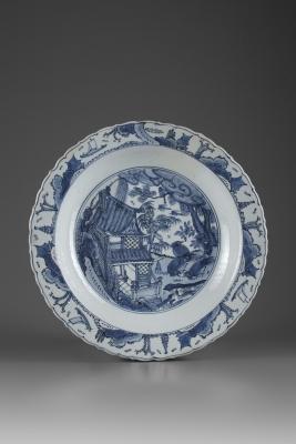 A Deep Ming Dish