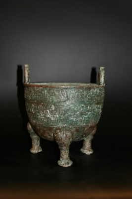 A Chinese bronze Ding Spring and Autumn period, Eastern Zhou Dynasty China