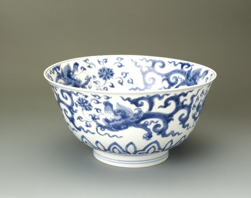 Kangxi Mark and Period blue and white porcelain bowl with dragon design, Qing dynasty Ceramic Art from China
