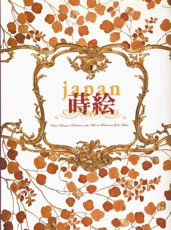 Japan, Export Lacquer: Reflections of the West in Black and Gold Makie