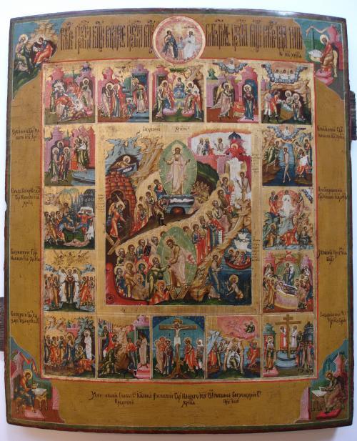 Unterkünfte, russische Ikone aus Holz, Ikonen aus Russland